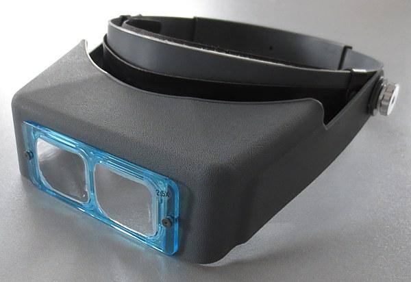 Binokular-Kopfbandlupe 2,5x